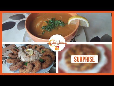 recettes-ramadan-2---وصفات-سهلة-و-شهية-لاطباق-جزائرية-بلمسة-جديدة