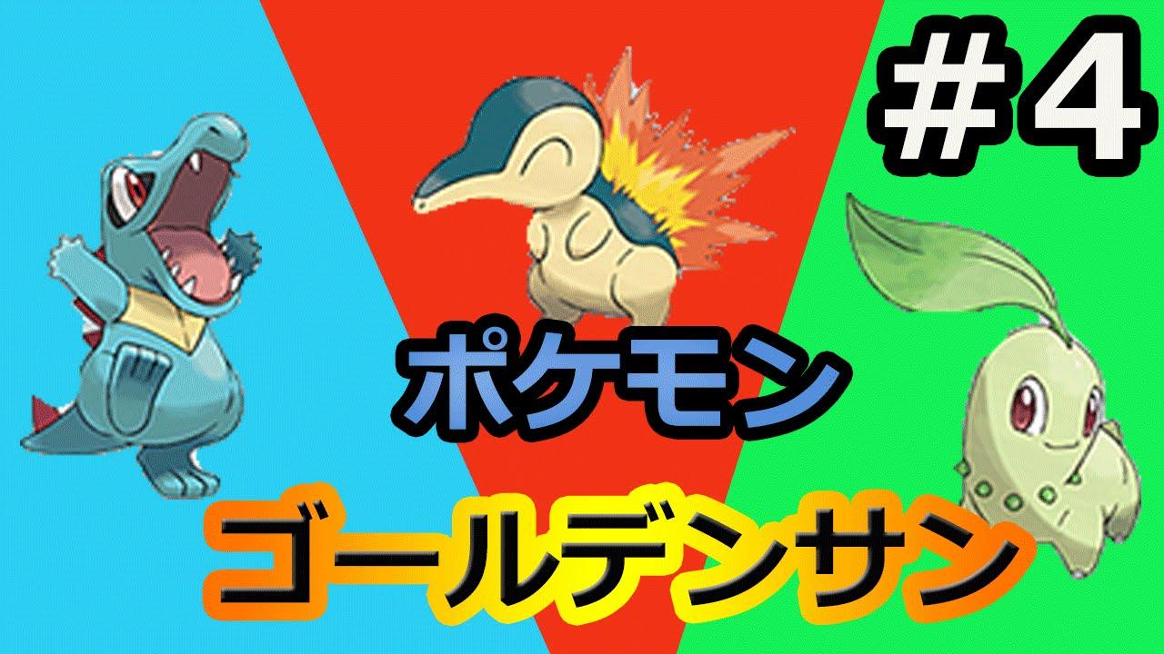 シティボーイズでやってみた! - JapaneseClass.jp