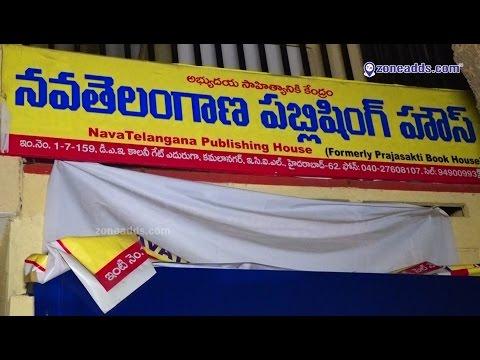 NavaTelangana Publishing House | ECIL | Hyderabad | zoneadds.com