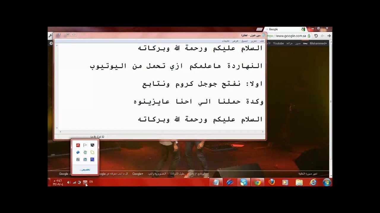 تحميل mb4 youtube