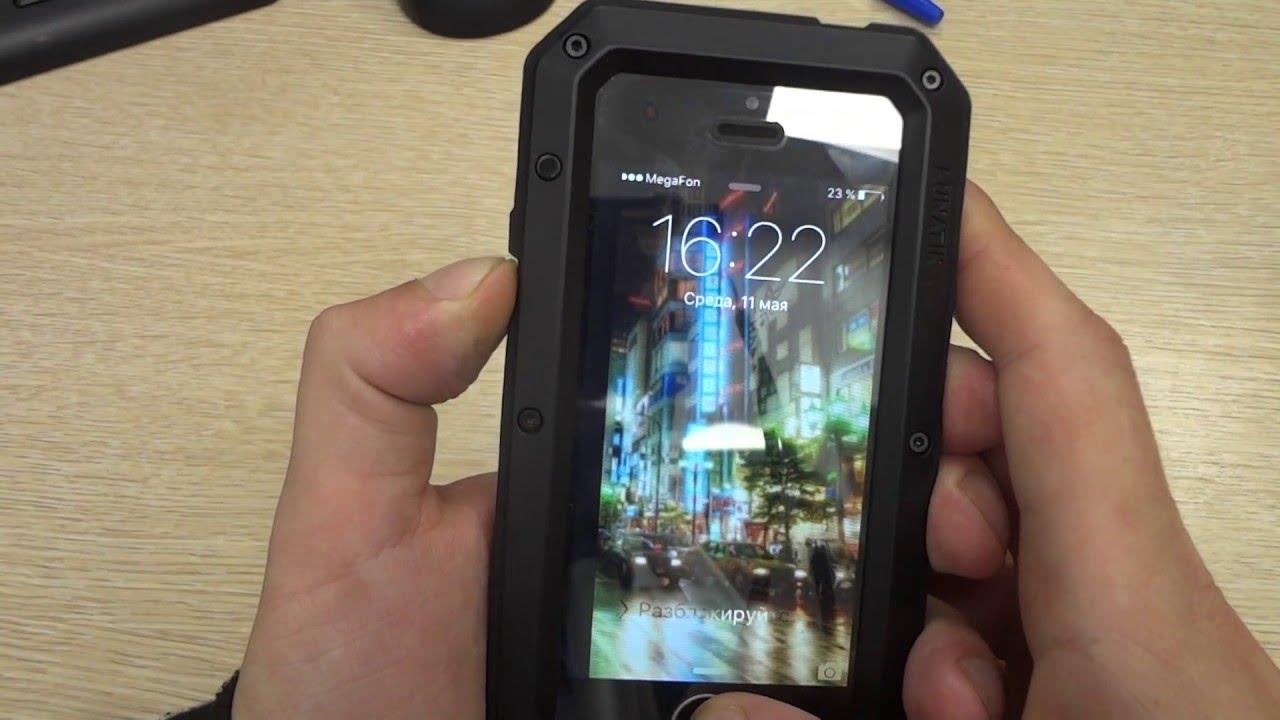 Противоударный чехол Lunatik для IPhone 5/5S/SE красный   720x1280