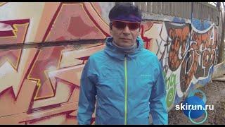 Тест мембранной куртки Dare 2be Stipulate Jacket и термобелья Zonal