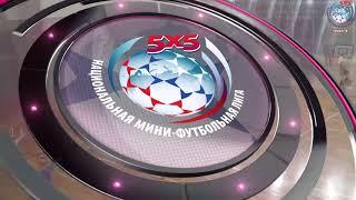 ОБЗОР! Супер Лига. ТРЭМ Инжиниринг vs МАИ - 08.12.2018