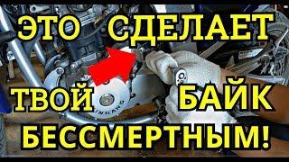 ВЕРЮ, ЧТО ЭТО ВАМ ПОМОЖЕТ||ТЕХОБСЛУЖИВАНИЕ МОТОЦИКЛА, ДЕТКА!мотокросс honda suzuki ремонт bmw