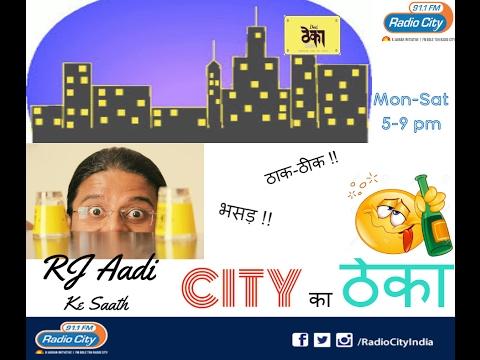 radio city delhi city ka theka song on budget youtube. Black Bedroom Furniture Sets. Home Design Ideas