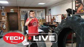 Дебют! Молодёжь дышит в спину - дошиповываем шину) Обзор пистолета и ремонтных шипов от TECH-RUSSIA