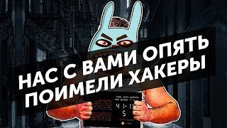 Samsung Galaxy X, Bad Rabbit и криптовалюта от MDK