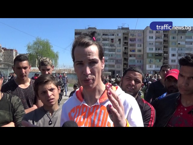 Мъж от Столипиново заби юмрук в окото на полицай