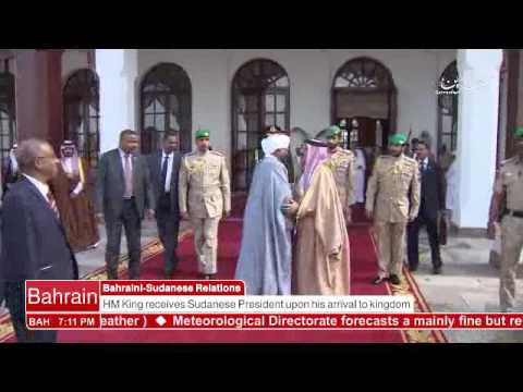 البحرين : Bahrain English News Bulletins 12-04-2017