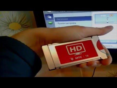 Настройка телевизора LG под модуль МТС