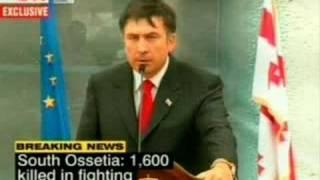 Сюжет первого канала о подделке Грузией новостей