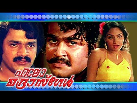 Malayalam Full Movie - Hello Madras Girl - Mohanlal Malayalam Movies [HD]