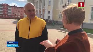 Репортаж Беларусь 1 о СЕО Конференции Минск 2018
