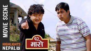 Eakchin Ko Bihe    New Nepali Movie BARAMASE Comedy Scene   Jaya Kishan Basnet   Poozana Pradhan