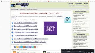 Запуск программы невозможен, так как на компьютере отсутствует MSVCR120_CLR0400.dll