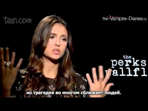 Nina Dobrev Speaks Russian in Perks of... interview (русские субтитры)