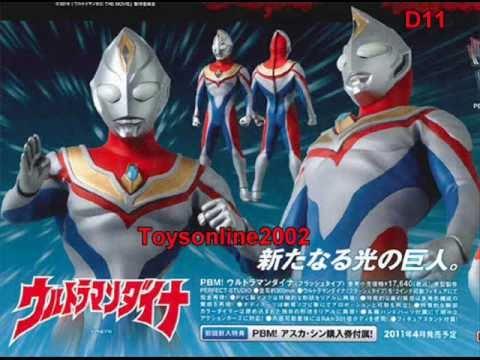 Ultraman Dyna Theme song (1997-1998)