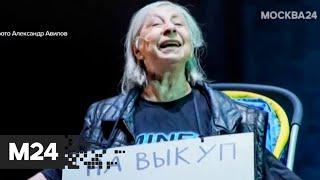 """Жёсткая сцена: на спектакль """"Современника"""" пожаловались - Москва 24"""
