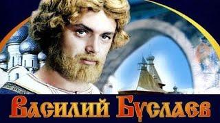 Василий Буслаев 1982