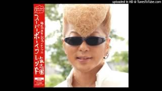 Kishidan - SUPER BOYFRIEND