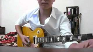 Riacon chơi đàn ghita