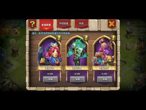 Castle Clash Update