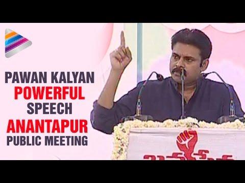 Pawan Kalyan Full Speech | Jana Sena Party Anantapur Public Meeting | Full Event | Telugu Filmnagar