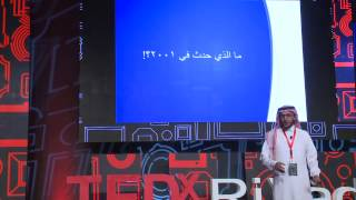I used to be Schizophrenic - كنت فصاميا | Esaa Almustaneer - عيسى المستنير | TEDxRiyadh
