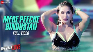 Pyaar De Video Song | Beiimaan Love (2016)