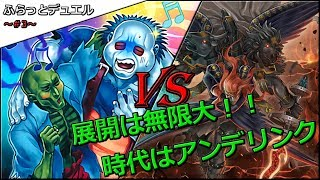 Twitterのフォロー、チャンネル登録よろしくお願いします!!! ☆ 決闘...