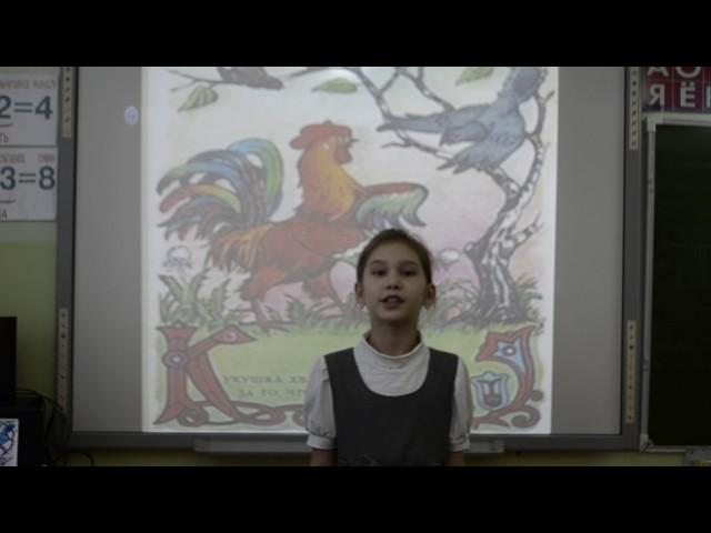 Изображение предпросмотра прочтения – АйгульХабипова читает произведение «Кукушка и Петух» И.А.Крылова