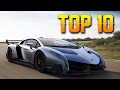 Top 10 Most Expensive Cars In The World 2017 Most Expensive Super Cars