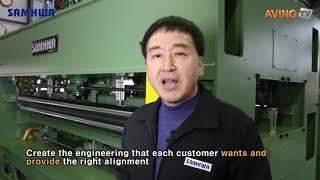 [KORTEX 2020] 삼화기계, 국내 부직포 생산업…