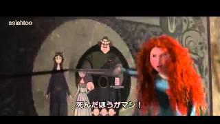 Brave - I