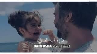 من يشبهك يآ ابوي لا مافي شخص بطيبته ما في فدوه قلبه الصافي Maxi Nar Youtube