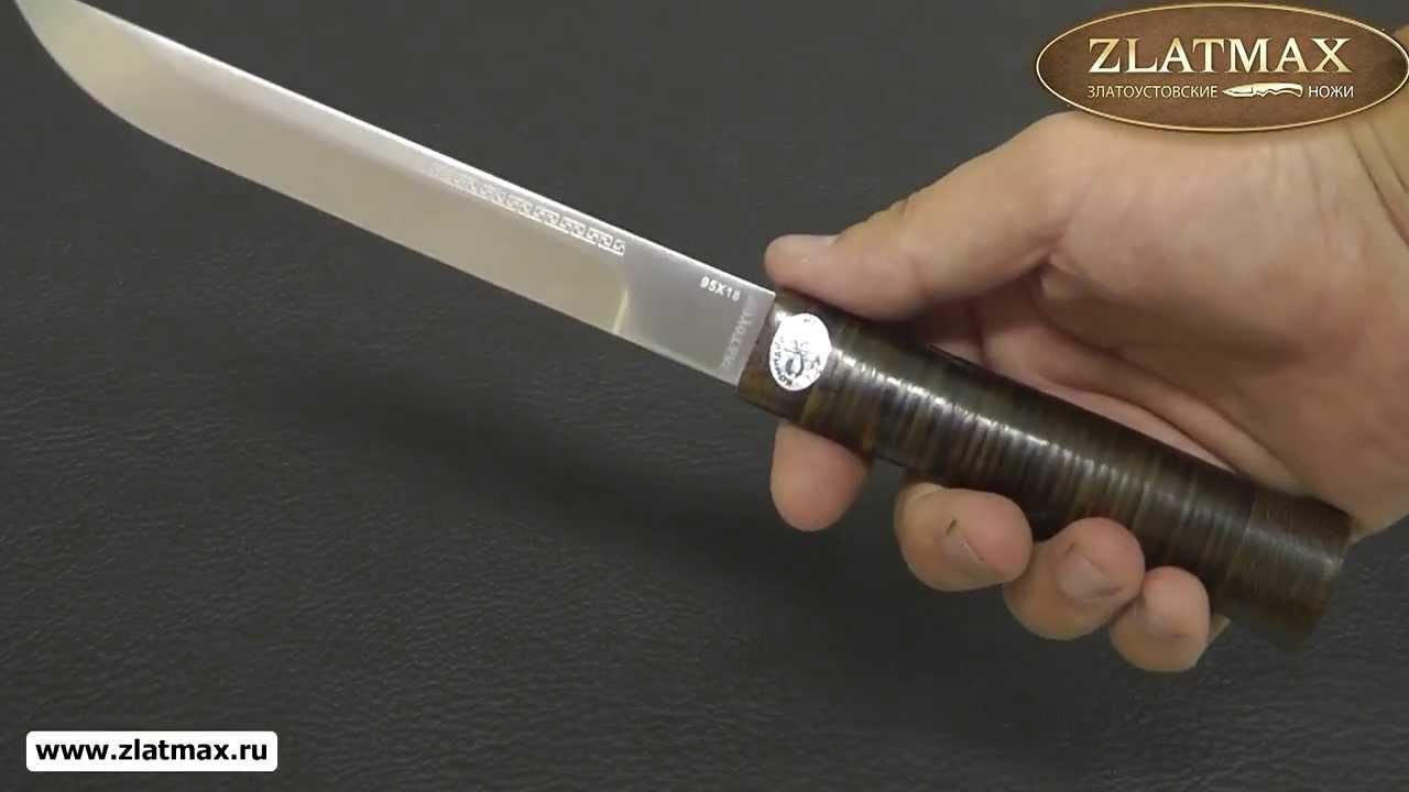 Видео Нож Бурятский средний (95Х18, Наборная кожа, Текстолит)