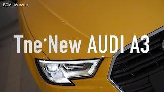 【走り!インプレッション】The New Audi A3 Sportback