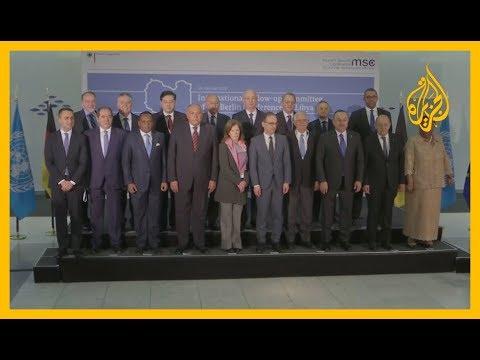 السلاح في ليبيا.. نقاش دولي على هامش مؤتمر ميونيخ  - نشر قبل 11 ساعة