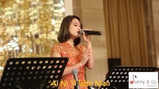 Ai Ni Yi Wan Nian