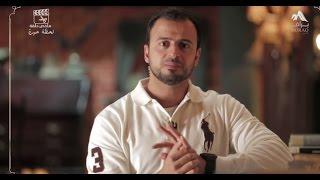 سيطر على لحظة الحيرة وعيشها على مراد الله - مصطفى حسني