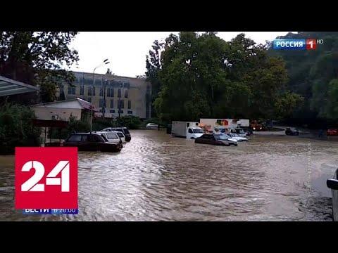 В Сочи дороги превратились в реки - Россия 24