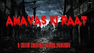 Hindi Horror Stories|5  Amavas Ki Raat Ki Kahani | Hindi Horror Ghost Stories