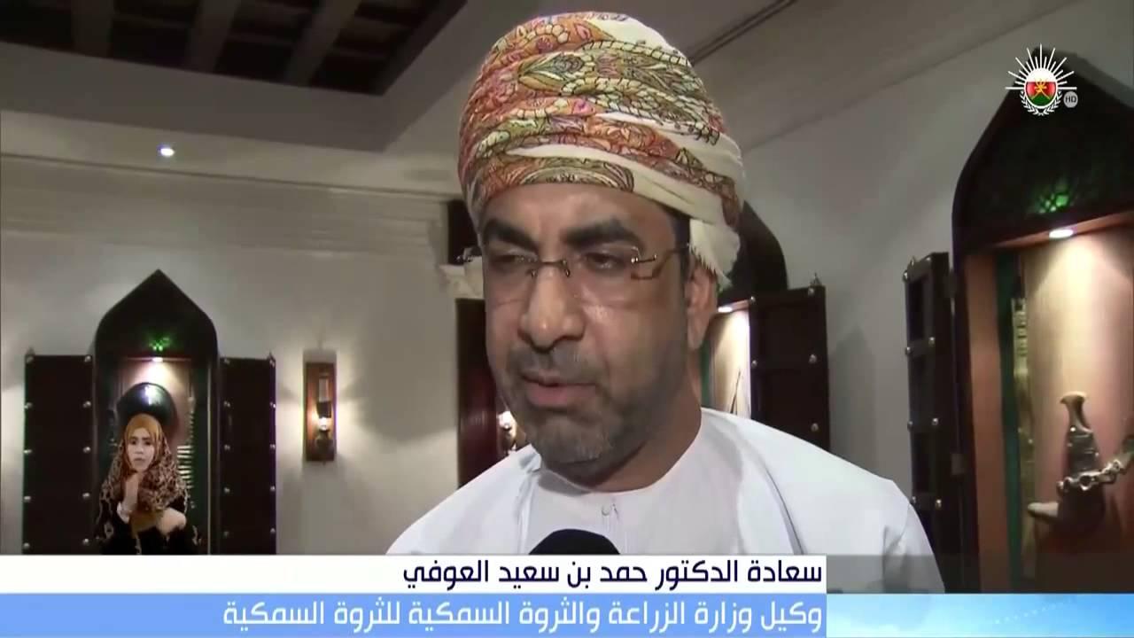 وزارة الزراعه تصريح
