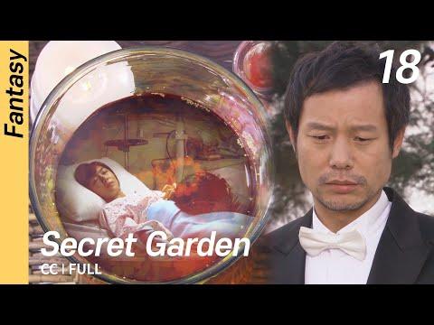 [CC/FULL] Secret Garden EP18 | 시크릿가든