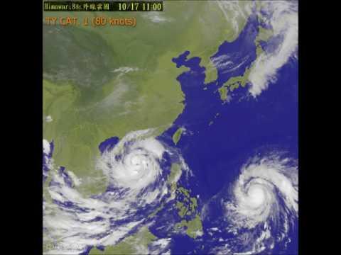 Typhoon SARIKA (2016/24W) satellite imagery 颱風莎莉嘉衛星圖