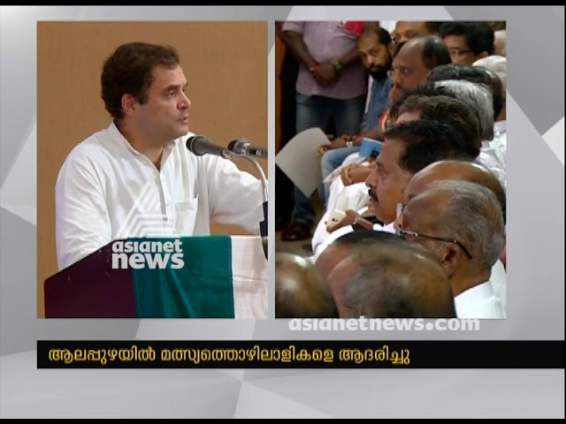 Rahul Gandhi Visits Flood Relief Camps In Kerala