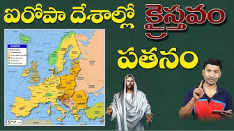 ఐరోపా దేశాల్లో క్రైస్తవం పతనం ll SHIVASHAKTHI ll Ranjit Vadiyala ll