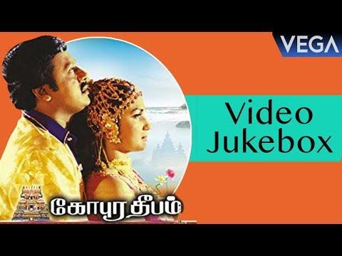Tamil Superhit Video JukeBox | Gopura Deepam Movie | Ramarajan | Sukanya | Tamil Movies