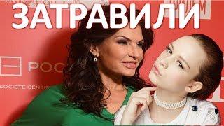 Брошенную Бледанс затравили занеожиданное фото сШурыгиной (30.10.2017)