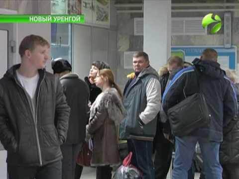 Аэропорт Нового Уренгоя готовится к масштабной реконструкции